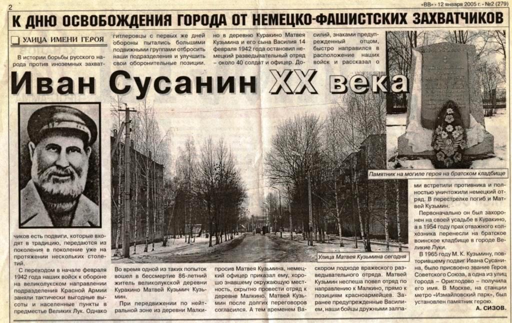 Матвей Кузьмин/статьи